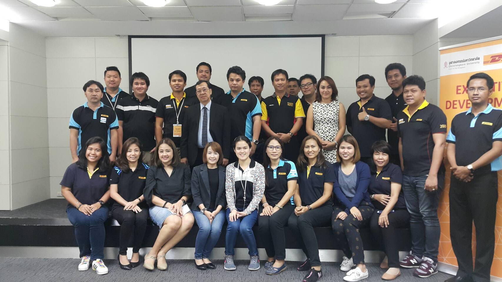 Executive Development Program (EDP